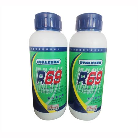 R69麻石除锈剂