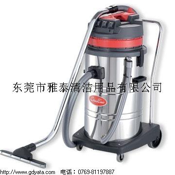 工业吸尘吸水机  CB80-3