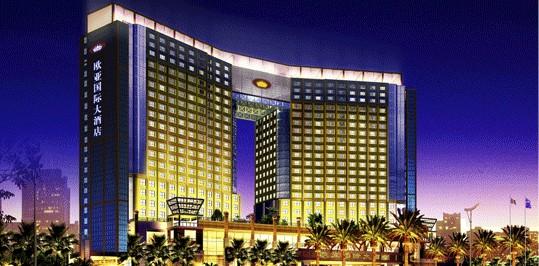 常平欧亚国际酒店