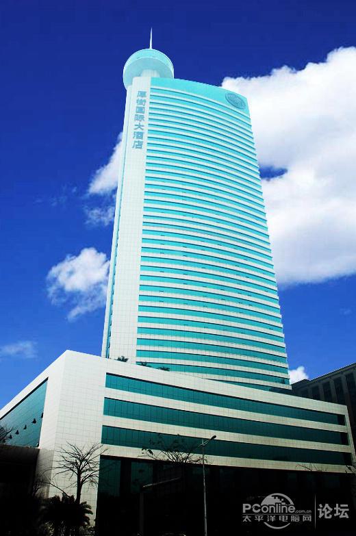 厚街国际大酒店