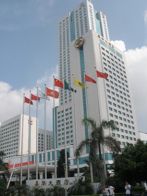 厚街嘉华酒店