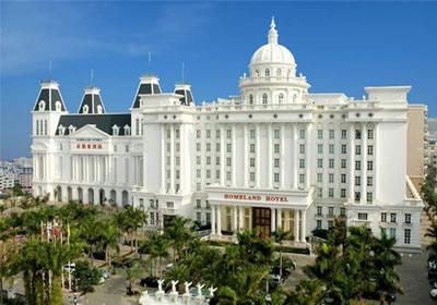 家路国际大酒店