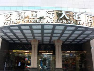 罗湖艺嘉国际酒店g