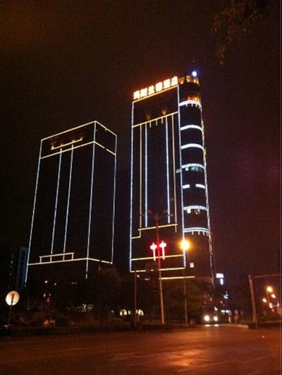 玛斯兰德酒店