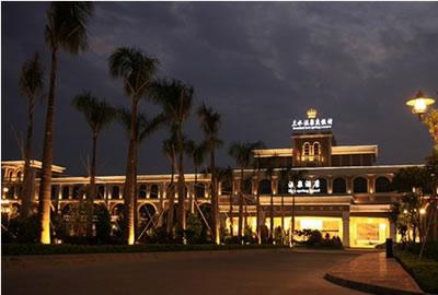 三水温泉酒店