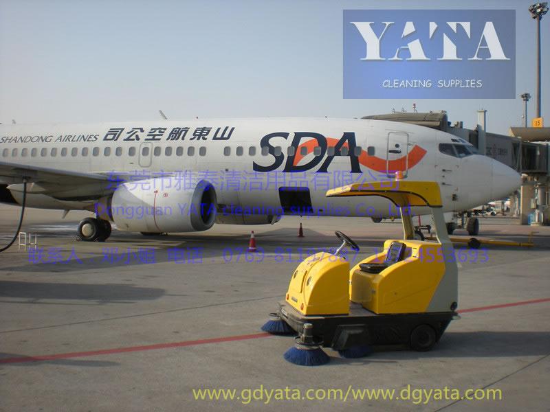 青岛机场驾驶式扫地车应用