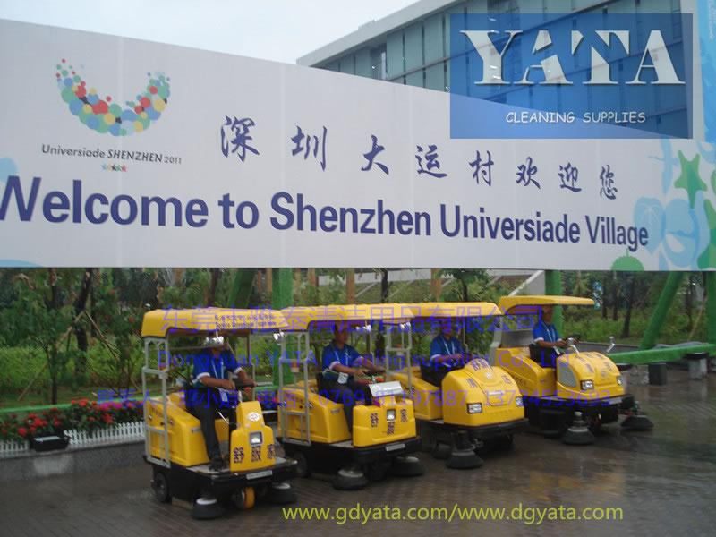 深圳大运村驾驶式扫地机应用